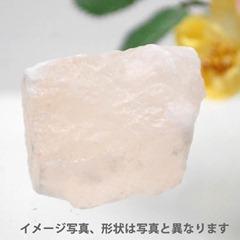 ヒマラヤ岩塩,ピンクソルト