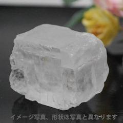 ヒマラヤ岩塩(クリア)