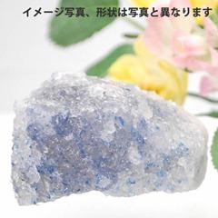 ヒマラヤ岩塩,ブルーソルト,ブルーハーライト